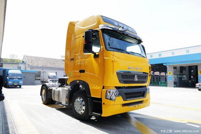 中国重汽 HOWO T7H重卡 480马力 4X2牵引车(快递车)(ZZ4187N361HD1B)