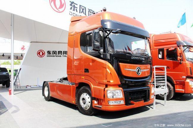 东风商用车 天龙旗舰重卡 480马力 4X2牵引车(DFH4180C80)